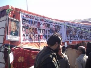 Abu Salim Massacre Victims