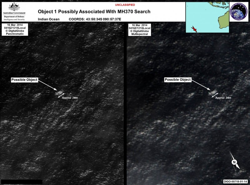 atellite imagery provided to AMSA of objects that may be possible debris of the missing Malaysia Airlines Flight MH370 in a revised area 185 km to the south east of the original search area. The imagery has been analysed by specialists in Australian GeoSpacial-Intelligence Organisation and is considered to provide a possible sighting of objects that has resulted in a refinement of the search area.