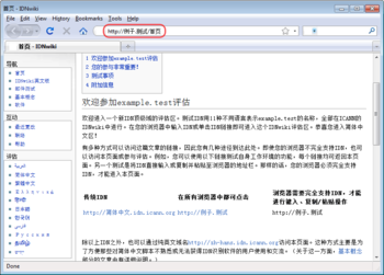 Internationalized domain name (IDN) with Simpl...